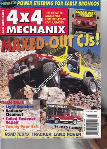 March 1996 (Volume 2 No. 2)