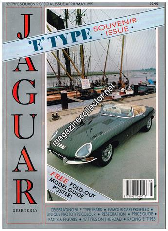 April - May 1991 'E' Type Souvenir Issue (Volume 3 No. 4)