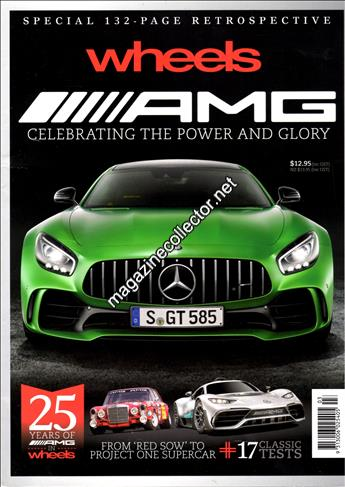 March 2018 AMG Celebrating the Power and Glory