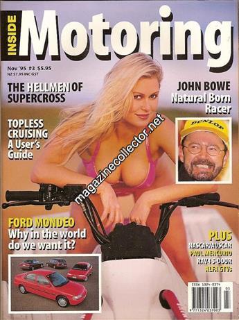 November 1995 (No. 3)