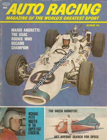 October 1966 (Volume 1 No. 1)